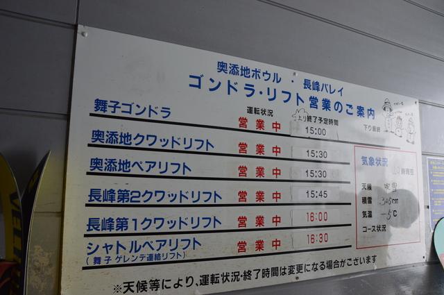 20170221172656.JPG