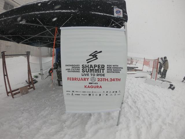 20200223 Shaper Summit