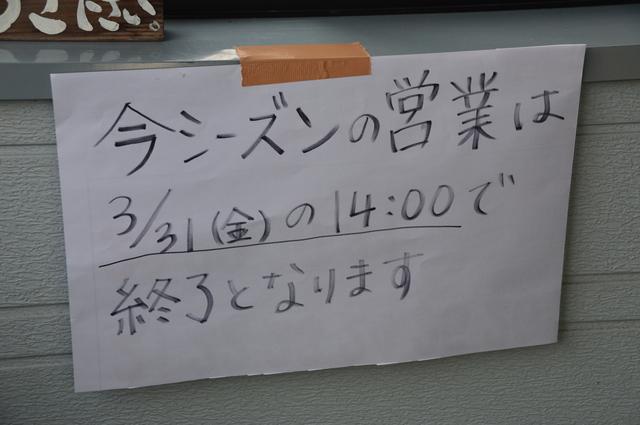20170330180254.JPG